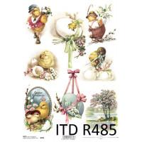 Бумага рисовая ITD A4 - R485