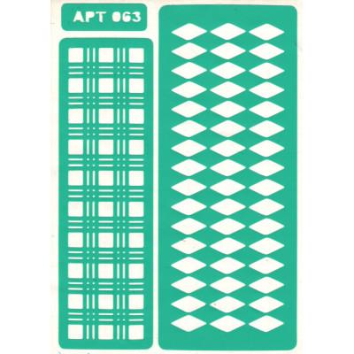 Трафарет многоразовый самоклейкий АРТ-063 15*20
