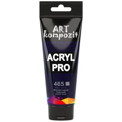 Фарба  Acryl PRO ART 75мл фіолет темний 465