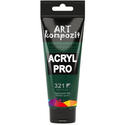 Фарба  Acryl PRO ART 75мл зелений ФЦ 321
