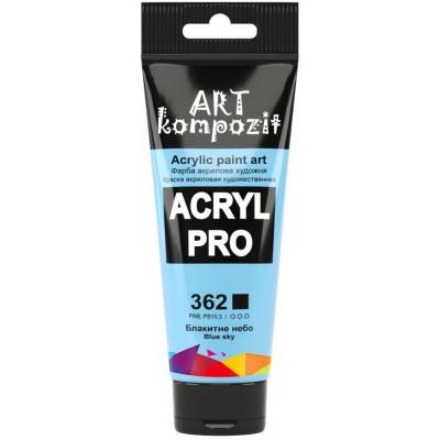 Фарба  Acryl PRO ART 75мл блакитне небо 362