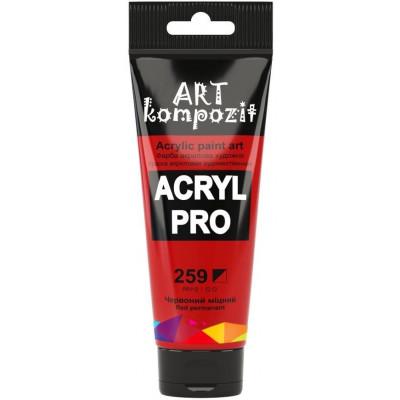 Фарба  Acryl PRO ART 75мл червоний міцний 259