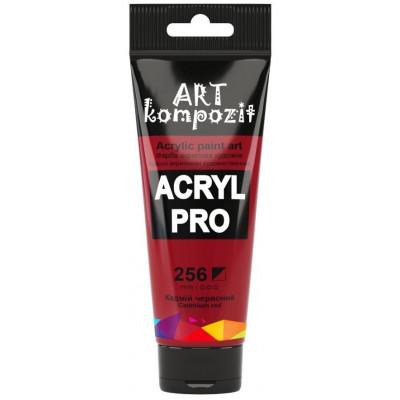 Фарба  Acryl PRO ART 75мл кадмій червоний 256