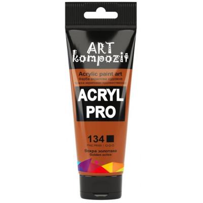 Фарба  Acryl PRO ART 75мл вохра золотава 134