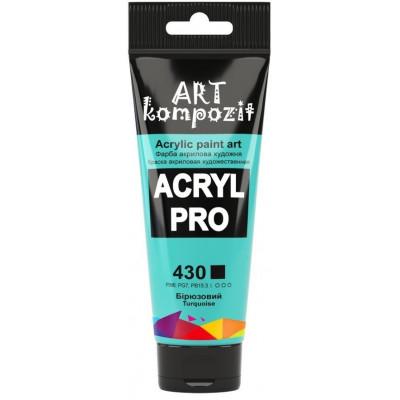 Фарба  Acryl PRO ART 75мл бірюзовий 430