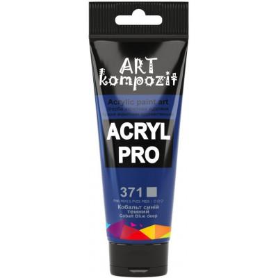 Фарба  Acryl PRO ART 75мл кобальт синій темн 371