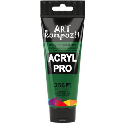 Фарба  Acryl PRO ART 75мл зелений особливий 356