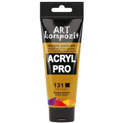 Фарба  Acryl PRO ART 75мл вохра жовта 131