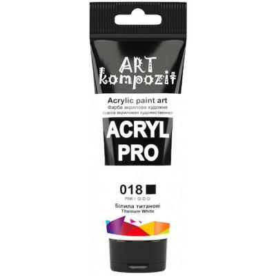 Фарба  Acryl PRO ART 75мл білила титанові 018