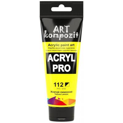 Фарба  Acryl PRO ART 75мл жовтий лимонний 112