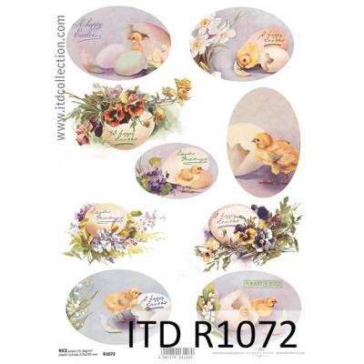 Бумага рисовая ITD A4 - R1072