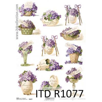Бумага рисовая ITD A4 - R1077