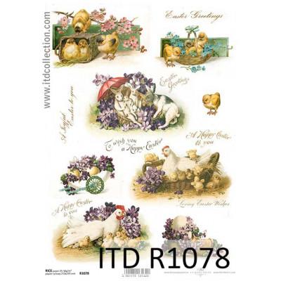 Бумага рисовая ITD A4 - R1078