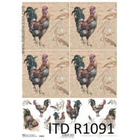 Бумага рисовая ITD A4 - R1091