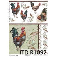 Бумага рисовая ITD A4 - R1092