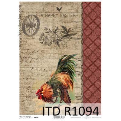 Бумага рисовая ITD A4 - R1094