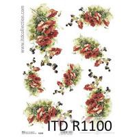 Бумага рисовая ITD A4 - R1100