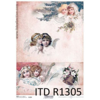 Бумага рисовая ITD A4 - R1305