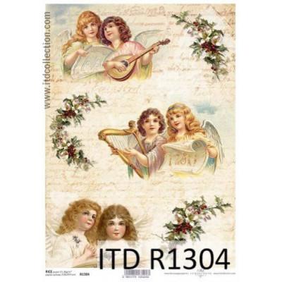 Бумага рисовая ITD A4 - R1304