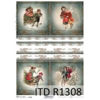 Бумага рисовая ITD A4 - R1308
