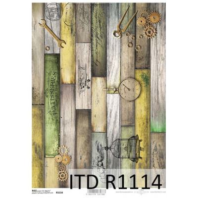 Бумага рисовая ITD A4 - R1114