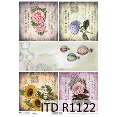 Бумага рисовая ITD A4 - R1122