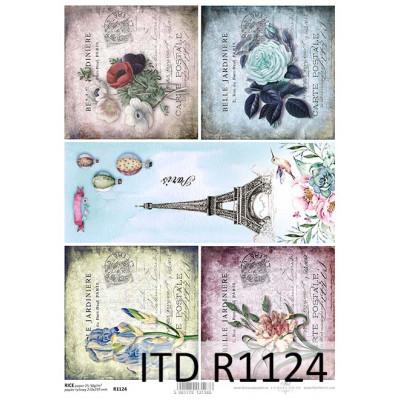 Бумага рисовая ITD A4 - R1124
