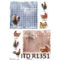 Бумага рисовая ITD A4 - R1351