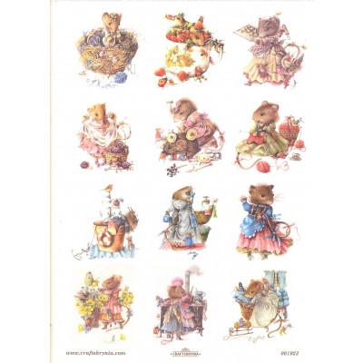 Craftskrynia  A4 001923
