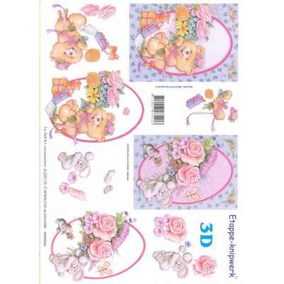 Бумага для 3Д - Техники А4 4169175