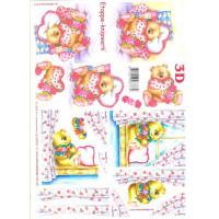 Бумага для 3Д - Техники А4 4169437