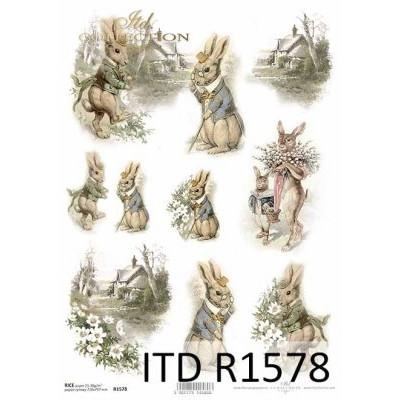 Бумага рисовая ITD A4 - R1578