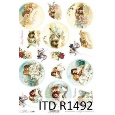 Бумага рисовая ITD A4 - R1492