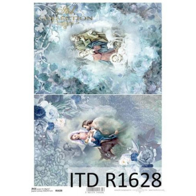Бумага рисовая ITD A4 - R1628
