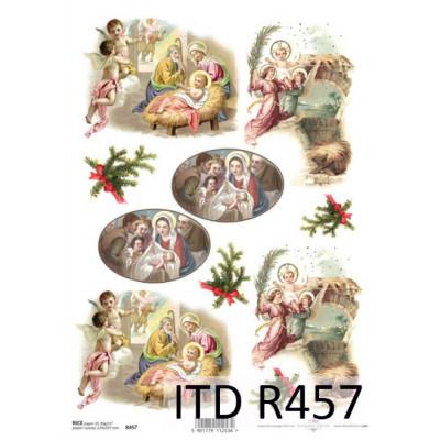 Бумага рисовая ITD A4 - R457