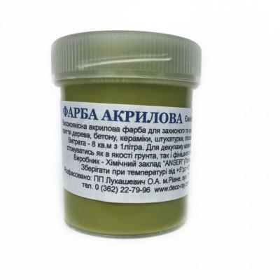 Фарба акрилова  оливкова