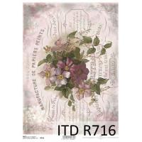 Бумага рисовая ITD A4 - R716