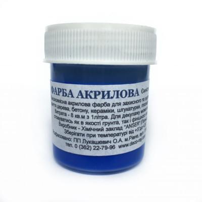 Фарба акрилова   ультрамарин