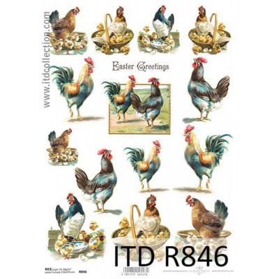 Бумага рисовая ITD A4 - R846