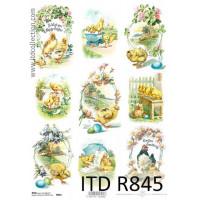 Бумага рисовая ITD A4 - R845