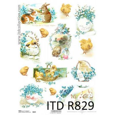 Бумага рисовая ITD A4 - R829