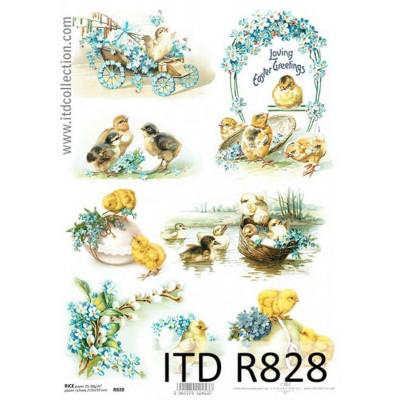 Бумага рисовая ITD A4 - R828