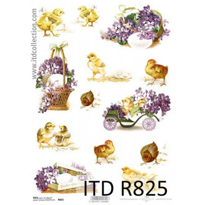 Бумага рисовая ITD A4 - R825