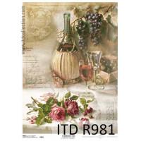 Бумага рисовая ITD A4 - R981